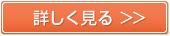 株式会社谷川建設