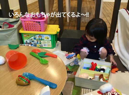 おもちゃいっぱいキッズルームおうちの買い方相談室