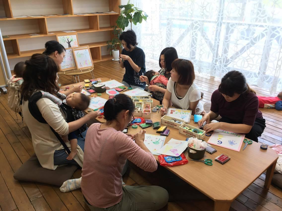 子ども手形アートinおうちの買い方相談室