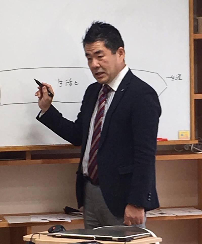 ファイナンシャルプランナー益田政勝
