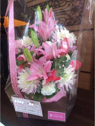 ハナバスお花