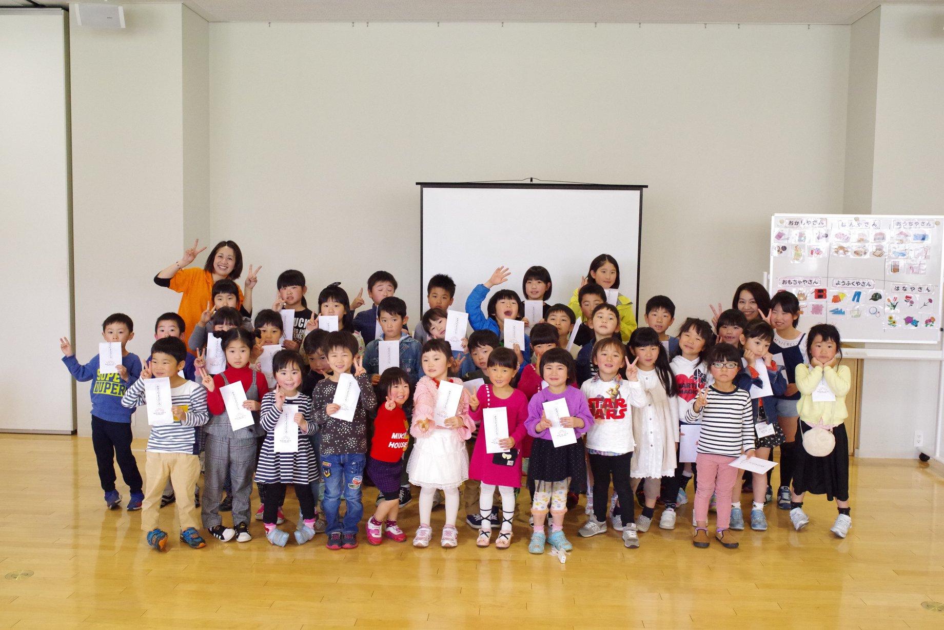 キッズマネースクール 全国一斉春イベントを開催しました!